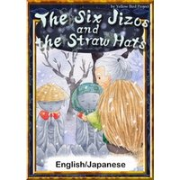 The Six Jizos and the Straw Hats 【English/Japanese versions】