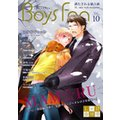 BOYS FAN vol.10(1)