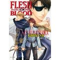 FLESH & BLOOD 3