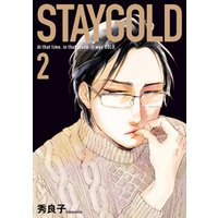 STAYGOLD(2)