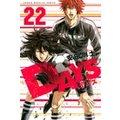DAYS(22)