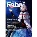 Febri(フェブリ) Vol.42[雑誌]
