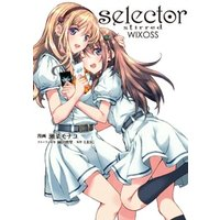 selector stirred WIXOSS