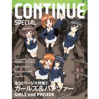 CONTINUE SPECIAL ガールズ&パンツァー