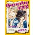 BountyXXX【分冊版】6