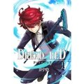DREAD RED 第1話
