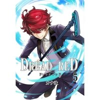 DREAD RED 第5話