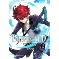 DREAD RED 第11話