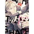狂犬ハチ公[コミックス版](2)