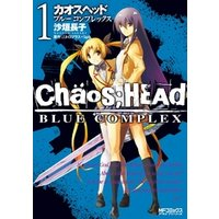 CHAOS;HEAD-BLUE COMPLEX- 1