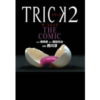 TRICK2 THE COMIC