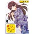 泉さんは未亡人ですし… STORIAダッシュ連載版Vol.5