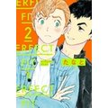 PERFECT FIT(2)【電子限定特典付】