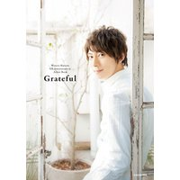 Wataru Hatano 5th Anniversary ☆ Artist Book Grateful