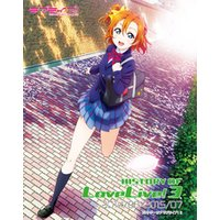 HISTORY OF LoveLive! 3