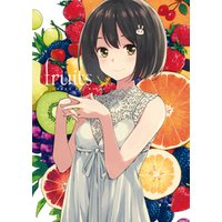 いみぎむる ART WORKS fruits