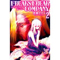 FREAKS FREAK COMPANY(2)