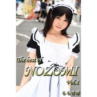 The best of NOZOMI Vol.1/ ももき希