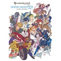GRANBLUE FANTASY グランブルーファンタジー GRAPHIC ARCHIVE V EXTRA WORKS【電子書籍版】