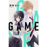 Love Jossie GAME -in ハイスクール- story03